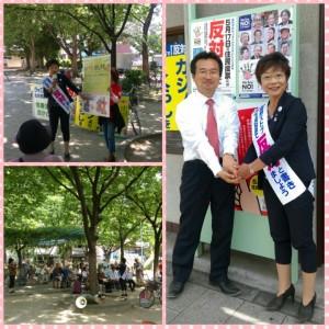 今福東公園で開催された懇談会で、山中智子大阪市議の説明に聞き入る住民。