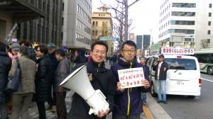 大河原としたか参院選京都選挙区予定候補と冨樫豊