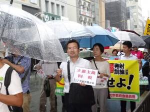 安保法制廃止デモ