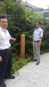 2017年7月17日下鴨神社緑地協定ちさか冨樫