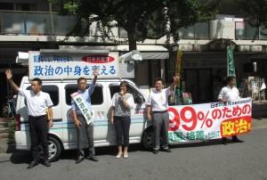 日本共産党左京議員団