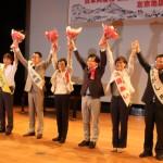 左京地区党結成40周年での候補者揃い踏み